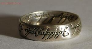 Нашел странное кольцо, можно ли носить? - прелесть.jpg