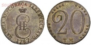 Таврические монеты Екатерины 2 - 3-lLkws2oMTA4.jpg