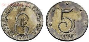 Таврические монеты Екатерины 2 - 4-vx1V3hIuvow.jpg