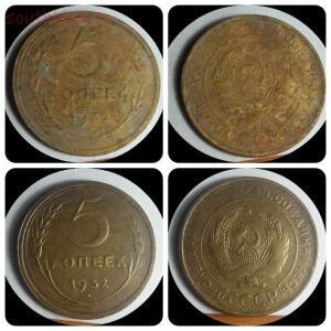 Обсуждение методов чистки монет - (3).jpg