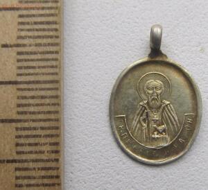 Серебрянный образок 84 проба до 12.02.16 в 22.00 по МСК - IMG_6288.JPG