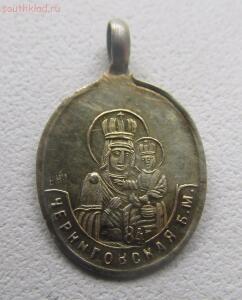 Серебрянный образок 84 проба до 12.02.16 в 22.00 по МСК - IMG_6293.JPG