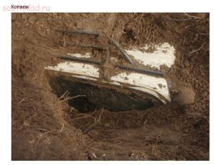 Ока под землей - 2.jpg