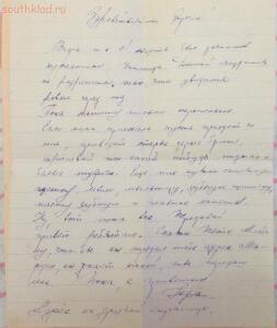 Помогите найти деда Пухно Юрия Александровича - IMG_0851.JPG
