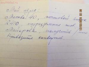 Помогите найти деда Пухно Юрия Александровича - IMG_0855.JPG