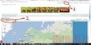 Карта Гугл Яндекс для сайта - No11.jpg