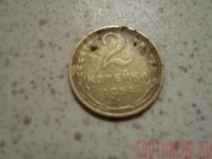 Обсуждение методов чистки монет - DSC07904.JPG