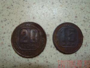 Подарю монеты с первого копа. - DSC07917.JPG