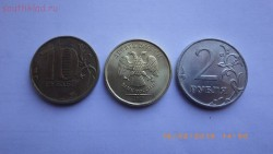 Браки монет. Общая тема для ваших браков монет - RIMG1636.JPG