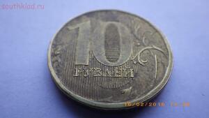 Браки монет. Общая тема для ваших браков монет - RIMG1657.JPG