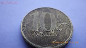 Браки монет. Общая тема для ваших браков монет - RIMG1658.JPG