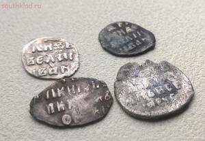 Четыре серебренные чешуйки и одна медная бонус до 29.02.16 в 22.00 по МСК - WP_20160221_003.jpg