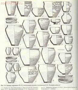 Таблицы-определители предметов быта IX-XV веков - archussr_drrus_bk_table14.jpg