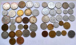 Монеты мира 52 штуки. до 29.02.2016. 21.00 мск - DSC_3039 (Custom).JPG
