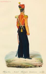 Рисунки воинской и домашней одежды донских казаков - Рисунки_регалий_пожалованных_войску_Донскому_33.jpg