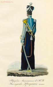 Рисунки воинской и домашней одежды донских казаков - Рисунки_регалий_пожалованных_войску_Донскому_42.jpg