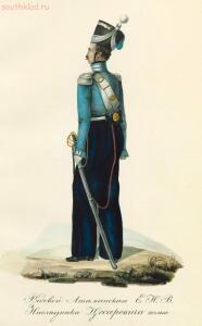 Рисунки воинской и домашней одежды донских казаков - Рисунки_регалий_пожалованных_войску_Донскому_43.jpg