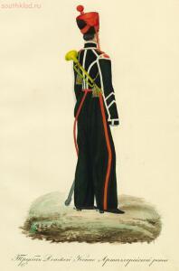 Рисунки воинской и домашней одежды донских казаков - Рисунки_регалий_пожалованных_войску_Донскому_47.jpg