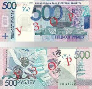 В июле 2016 года Белоруссия проведет деноминацию - 1-f1CfBbVy4sI.jpg