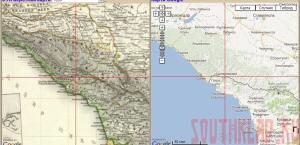 Привязанные карты городов Кубани и Кавказа - x_id_2_2550.jpg