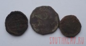 Судьба монет... - DSC02104.jpg