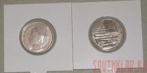 Судьба монет... - image (4).jpg