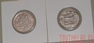 Судьба монет... - image (5).jpg