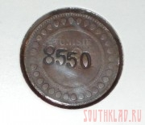 Судьба монет... - image (6).jpg