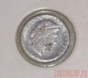 Судьба монет... - image (8).jpg