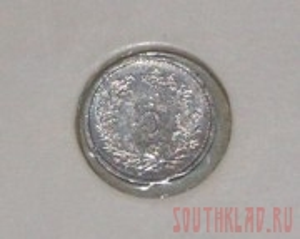 Судьба монет... - image (9).jpg