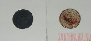 Судьба монет... - image (10).jpg