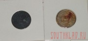 Судьба монет... - image (11).jpg