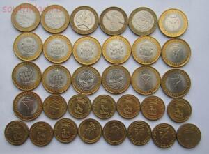 10 рублей биметалл и гвс 33 шт. до 11.03.2016г в 22.00 мск - 1.JPG