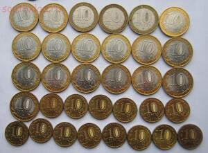 10 рублей биметалл и гвс 33 шт. до 11.03.2016г в 22.00 мск - 2.JPG