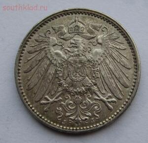 Германия 1 марка 1915г J ,Ag 900, 5,55 гр ,До 15.03.2016г в 22.00 мск - IMG_1241.JPG