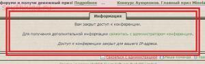 Проверьте работоспособность регистрационного емейла - ЮГ КЛАД.jpg