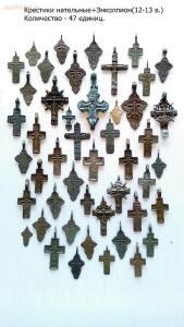 [Куплю] Куплю крестики нательные - Крестики-47 ед.jpg ум.jpg