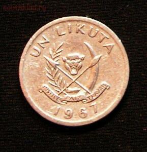 Кого 1 лукута 1967г до 22.03 - лукута 1.jpg