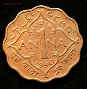 Сборный по Британии 3 монеты Георг 6 до 22.03 - инд 2.jpg