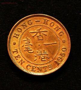 Сборный по Британии 3 монеты Георг 6 до 22.03 - ГК 2.jpg