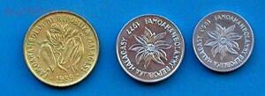 Ари Ари Мадагаскар 3 монеты до 22.03 - АРИ 2.jpg
