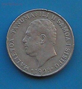 Самоа и Сизифо 20 сене 1993г до 22.03 в 22 по МСК - ТТ 1.jpg