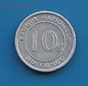 Независимое Конго 10 сенги 1967 до 22.03 - конго 1.jpg