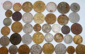 56 монет раннего СССР 1926-1957гг. До 18.03.16г. в 21.00 МСК - P1280473.JPG