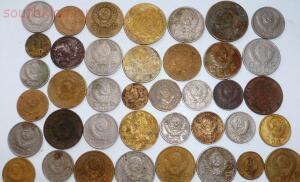 56 монет раннего СССР 1926-1957гг. До 18.03.16г. в 21.00 МСК - P1280476.JPG