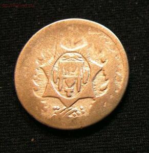 Афганистан 186. серебро 23.03 в 22 00 МСК - аф 1.jpg