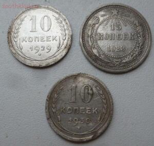 10 коп 1929, 10 коп 1930 и 15 коп 1923. До 18.03.16г. в 21.00 МСК - P1280596.JPG