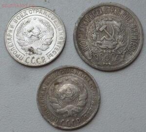 10 коп 1929, 10 коп 1930 и 15 коп 1923. До 18.03.16г. в 21.00 МСК - P1280597.JPG