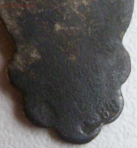 Старинный женский серебряный крестик 84 пробы. До 18.03.16г. в 21.00 МСК - P1280622.JPG