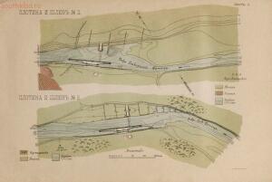 Постройка шлюзов на Северском Донце в 1904 году - Северный_Донец_и_проект_его_шлюзования_07.jpg